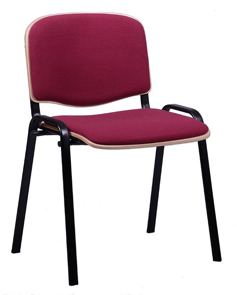 schalenstuhl ereho von keller objektm bel st hle. Black Bedroom Furniture Sets. Home Design Ideas
